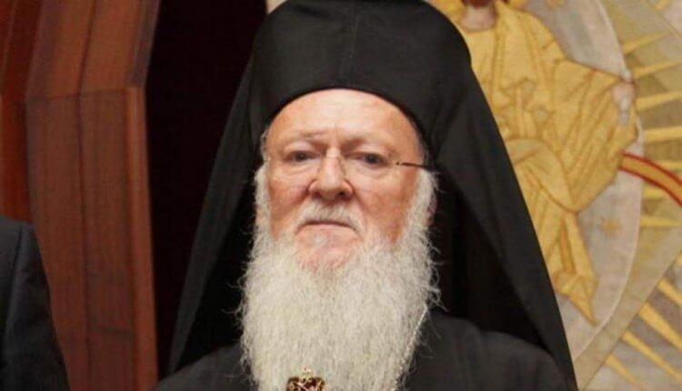 Οικουμενικό Πατριαρχείο: Yπογράφηκε η πράξη αγιοκατατάξεως των 7 Νεομαρτύρων της Καστοριάς.