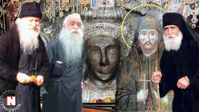 Πατήρ Ανανίας Κουστένης: Εμφανίστηκε ο Άγιος Νικηφόρος ο Λεπρός