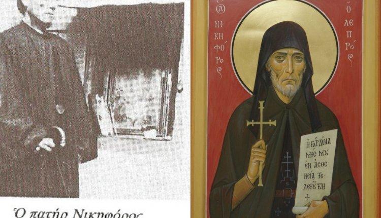 Παράκληση στον Άγιο Νικηφόρο τον Λεπρό