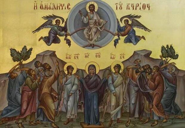 Αναλήψεως : Η Ανάληψη του Χριστού και η ανάληψη των ανθρώπων