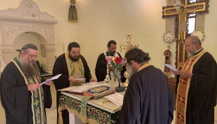 Ιερά Παράκληση του Οσίου Νικηφόρου του Λεπρού