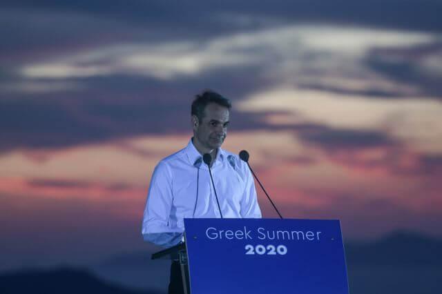 Ελάτε στη Ελλάδα το μήνυμα του Πρωθυπουργού Κυριάκου Μητσοτάκης από τη Σαντορίνη