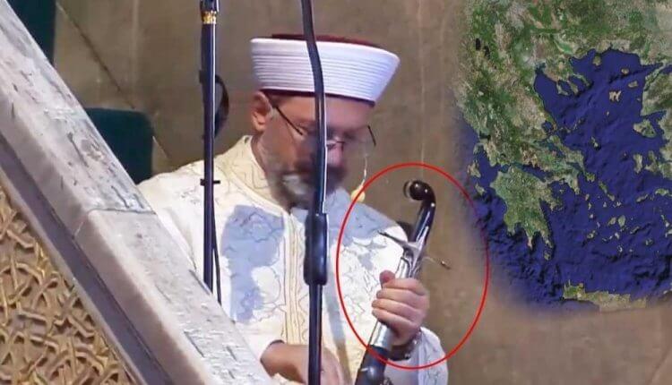 Το «οθωμανικό ξίφος» βρίσκεται ήδη εντός της Αγιάς Σοφιάς!