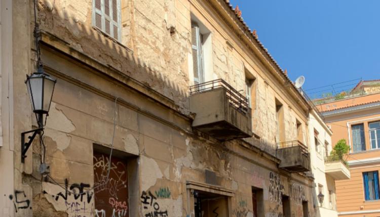 Κεντρικό Συμβούλιο Νεωτέρων Μνημείων-Απαλλοτρίωση της οικίας Παλαμά στην Πλάκα