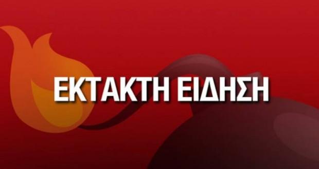 ΕΚΤΑΚΤΟ:Συνετρίβη αεροσκάφος στην Ουκρανία
