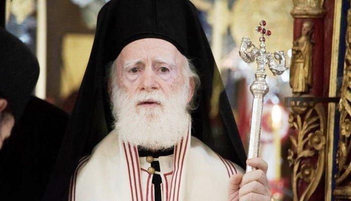 Στη Μονάδα Εντατικής Θεραπείας του ΠΑΓΝΗ ο Αρχιεπίσκοπος Κρήτης Ειρηναίος