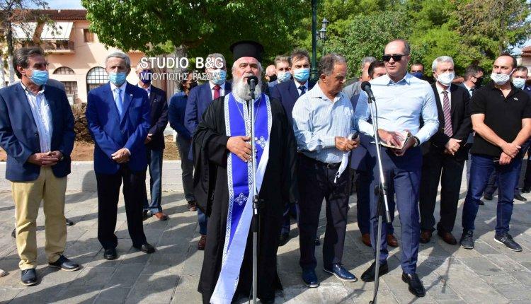 Αργολίδα: Τίμησαν την γενοκτονία των Ελλήνων της Μικράς Ασίας στη Νέα Κίο