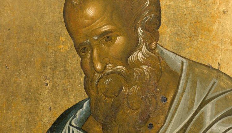 Προσευχή μετανοίας του Αγίου Γρηγορίου του Θεολόγου