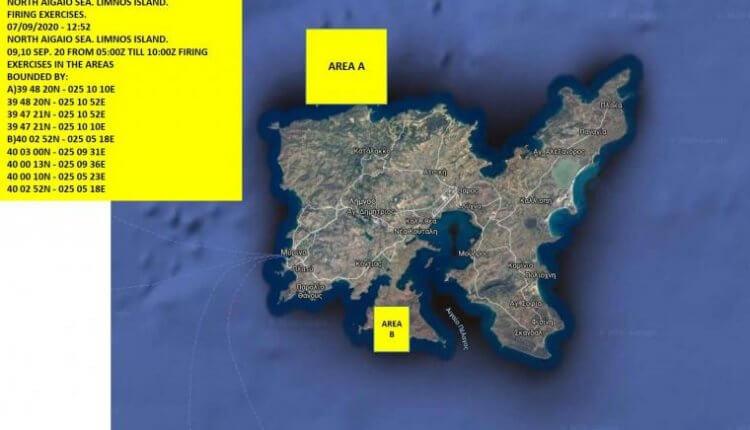 Τουρκία: NAVTEX ενάντια σε Ελληνική άσκηση στη Λήμνο