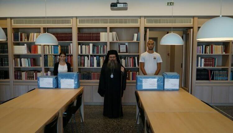 Η Μητρόπολη Χίου στέλνει βιβλία στο Καστελόριζο!