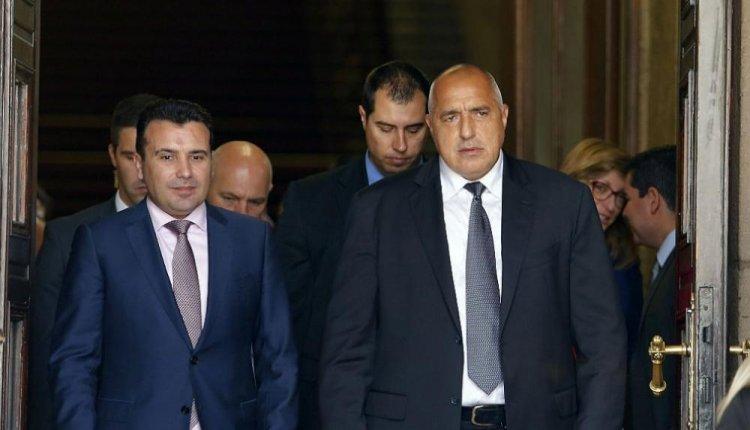 """Βουλγαρία κατά Σκοπίων στην ΕΕ: """"Δεν υπάρχει 'Μακεδονικό' έθνος, είναι έργο του Τίτο"""""""