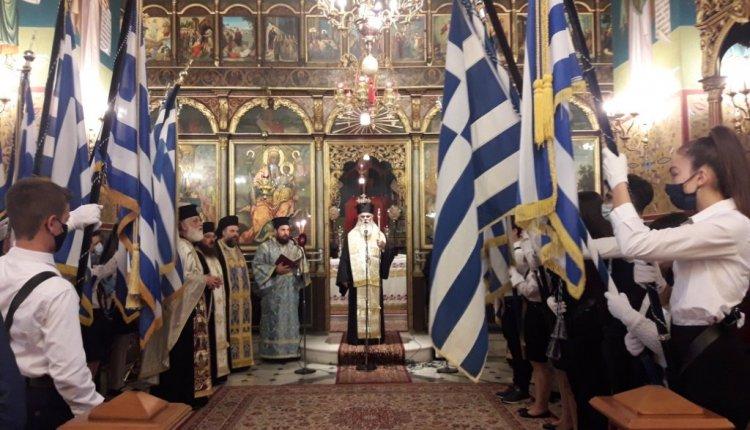 Καλάβρυτα: Πανηγυρικός εορτασμός της Αγίας Σκέπης και της 28ης Οκτωβρίου
