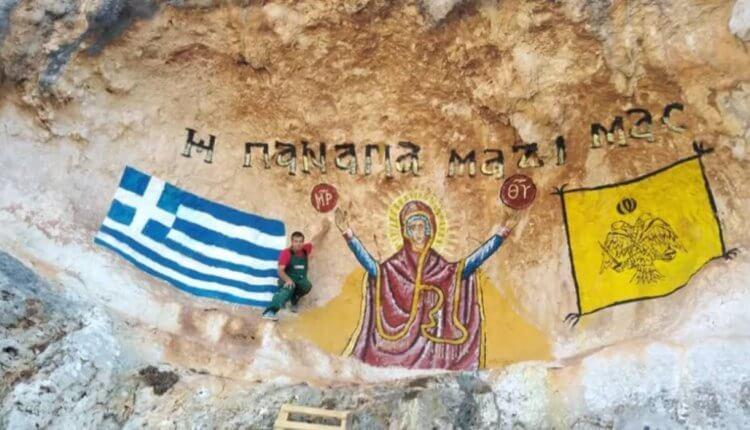 Το Καστελόριζο απαντά στη βεβήλωση της σημαίας με επιβλητική τοιχογραφία της Παναγίας
