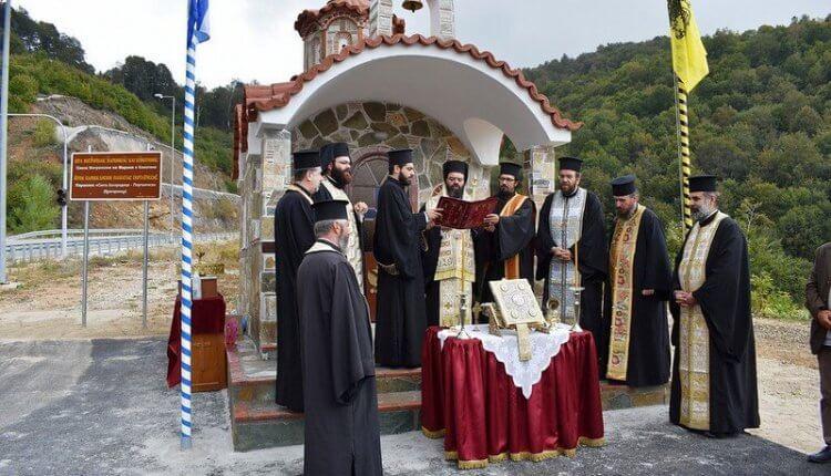 Θυρανοίξια Παρεκκλησίου της Παναγίας «Πορταϊτίσσης» στα Ελληνοβουλγαρικά σύνορα