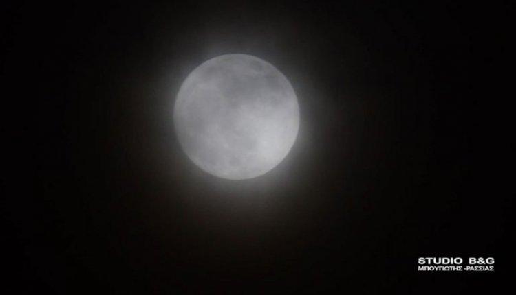 Πανσέληνος Νοεμβρίου : Το φεγγάρι ολόγιομο πάνω από το Ναύπλιο