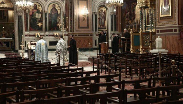 ΦΕΚ για την παράταση των μέτρων στις εκκλησίες