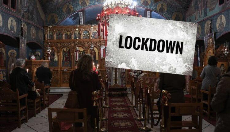 Η Εκκλησία άρχισε να μετράει τις πληγές που αφήνει στο πέρασμά του ο κορωνοϊός
