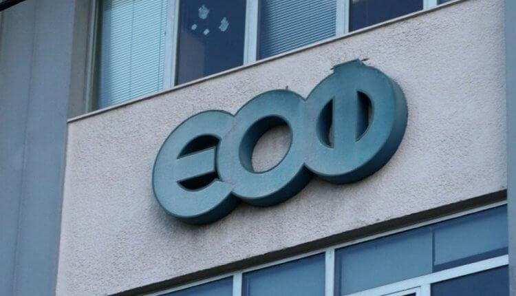 ΕΟΦ: Ανακαλείται φαρμακευτικό προϊόν για αστοχία υλικού