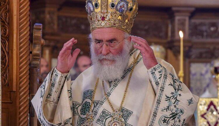 Ξάνθης Παντελεήμων: Οι Ιεροί Ναοί, είναι ανοικτοί – Ελάτε να κοινωνήσετε