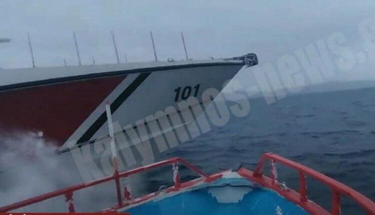 Τουρκική ακταιωρός σε «απόσταση αναπνοής» από Καλύμνικο αλιευτικό