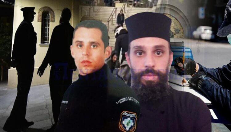 Ιερέας-Αστυνομικός για Νέα Σμύρνη: Καταδικάζουν τους αστυνομικούς, αλλά αλλού υπάρχει το πρόβλημα