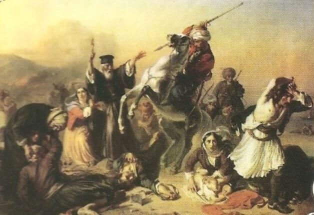 Ι.Μ. Χίου: Θυσία – Δόξα – Ελευθερία