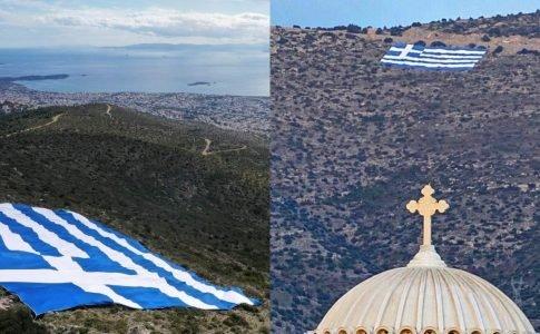Σημαία 4.000 τ.μ. τοποθέτησε o Δήμος Γλυφάδας για την 25η Μαρτίου