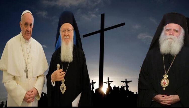 Κυθήρων Σεραφείμ: Όσοι οραματίζονται την Πανθρησκεία και την Παγκοσμιοποίηση…