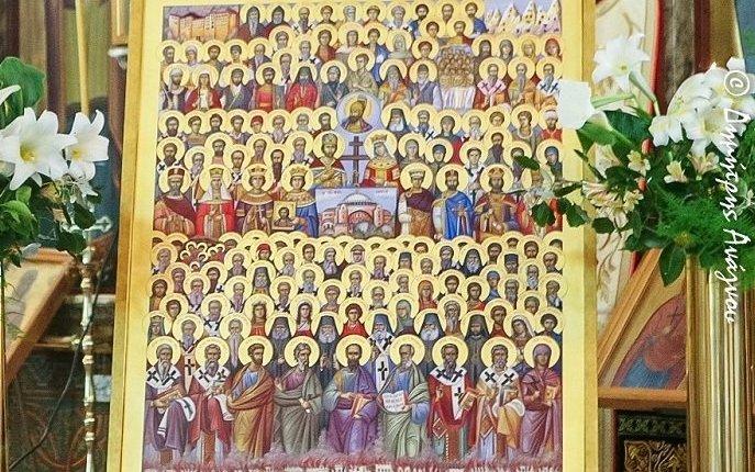 Καθιερώθηκε η εορτή της Συνάξεως Αγίων στην επέτειο της Άλωσης