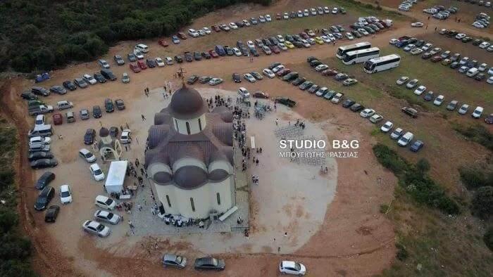 Ναύπλιο: Πανηγυρίζει το παρεκκλήσιο του Αγίου Λουκά του Ιατρού