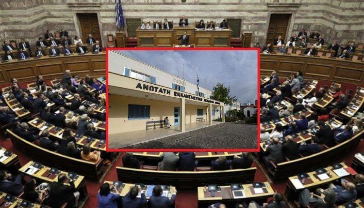 Νομοσχέδιο – ταφόπλακα για τις εκκλησιαστικές σχολές