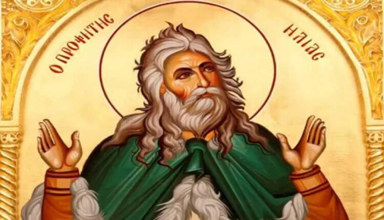 Προφήτης Ηλίας: Ο Παρακλητικός Κανών που διαβάζεται την ημέρα της εορτής του