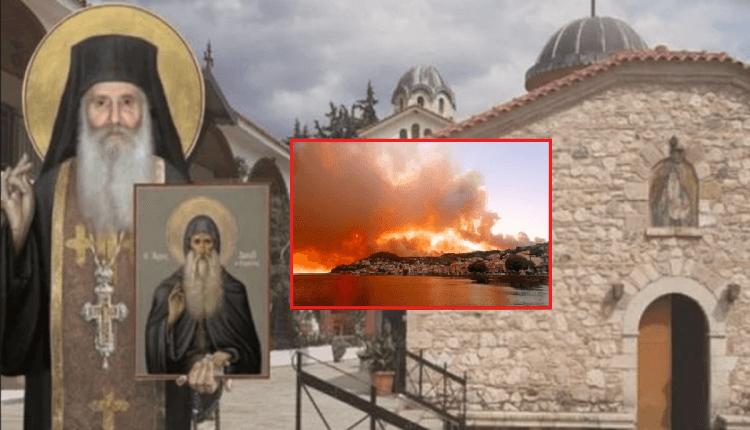 ΕΥΒΟΙΑ: Η φωτιά κατευθύνεται στο μοναστήρι του Οσίου Δαβίδ