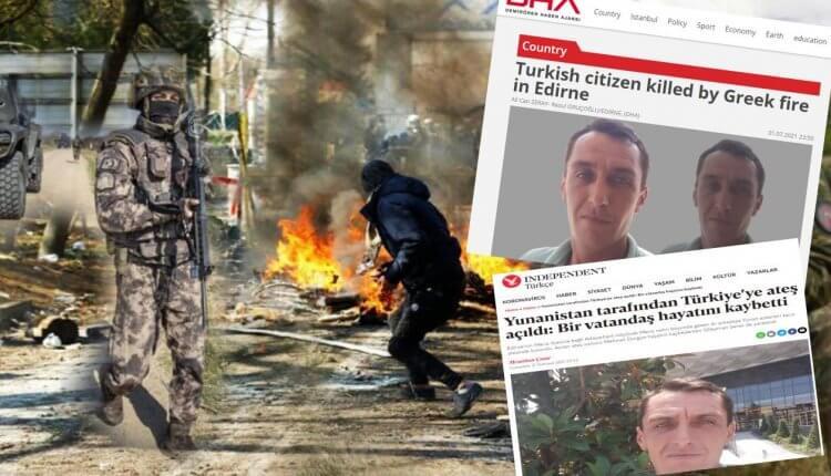 Σκηνικό κρίσης στον Έβρο! Οι Τούρκοι μιλούν για νεκρό Τούρκο από ελληνικά πυρά στρατιωτών